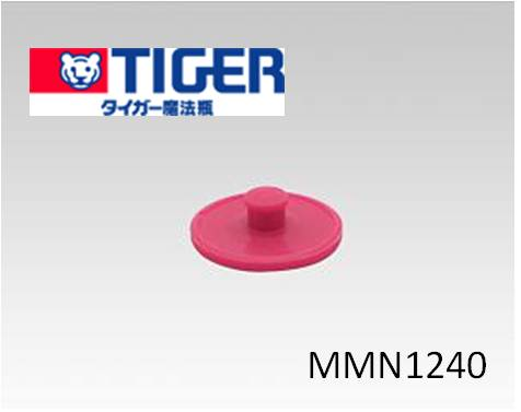 【在庫あり】 タイガー(TIGER)魔法瓶 ステンレスボトル サハラ 水筒部品 MMN1240 ふたパッキン 外径 2.7cm