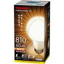 【在庫あり】 東芝 LED電球 一般電球形 10.6W(全光束:810 lm/電球色相当) E…