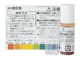 【在庫あり】 パナソニック アルカリイオン整水器用のpH試験液 TK805003 送料無料