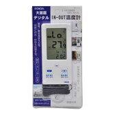 【在庫あり】 CRECER 室内・室外 デジタル温度計 最高・最低温度 時計付き AP-07W 送料無料