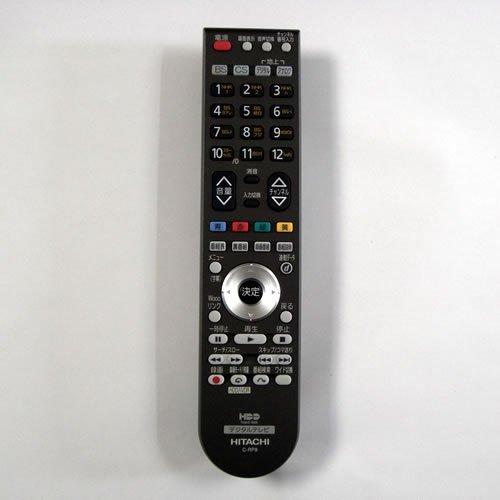 日立 テレビ用リモコン C-RP8 (P50-HR02 030) 送料無料