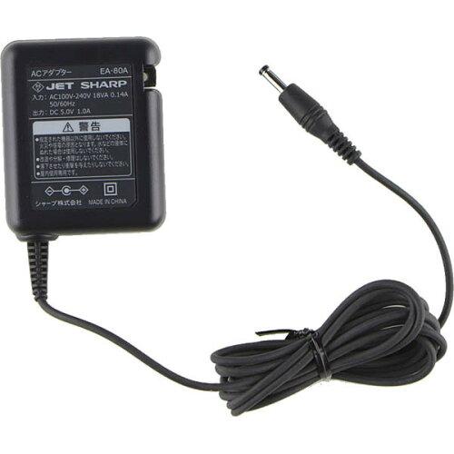 シャープ 電子辞書用 ACアダプター(EA-80A) 5216000069 送料無料