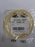 【在庫あり】 日立 衣類乾燥機用のファン用のマルベルト DE-N45R7 016