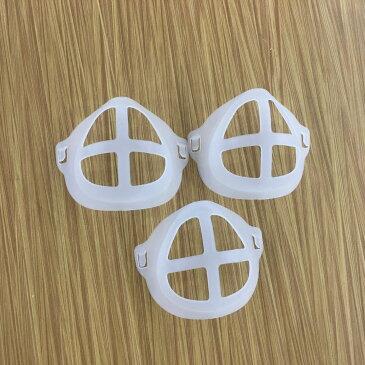 マスクブラケット マスク補助グッズ マスク 顔汗防止 肌荒れ防止 マスクひんやりブラケット 3Dインナーマスク 洗える マスクフレーム マスク補助サポート 5枚入 鼻筋マスク 息苦しくない インナーマスク メイクキープフレーム 3d鼻マスククッション メイク保護