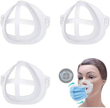 マスク フレーム マスクブラケット マスクひんやりブラケット 3Dインナーマスク 洗える マスクフレーム マスク補助 マスクインナーサポート 5枚入 鼻筋マスク 息苦しくない インナーマスク メイクキープフレーム 3d鼻マスククッション マスクアクセサリー メイク保護