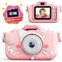 子供用カメラ2000万画素 1080P HD 高画質動画カメラ キッズデジカメ USB充電 デュアルレンズ 自撮可能 子どもデジタルカメラ 2.0インチIPS画面 4倍ズーム 子供の日 誕生日プレゼント