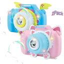 シャボン カメラ型シャボン玉 2個セット 電動式シャボン バブルマシーン パーティー シャボンダマシーン 子供のおもちゃ 誕生日プレゼント 子供用カメラ 外遊び プール アウトドア