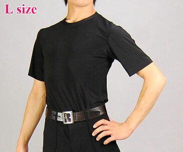 社交ダンス/社交ダンス衣装/衣装/社交ダンスメンズ/メンズ/ダンスウェア/Lサイズ/黒