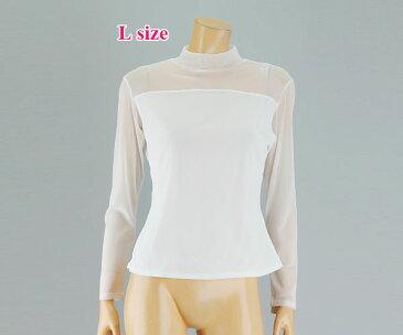 社交ダンス/社交ダンス衣装/衣装/社交ダンストップス/トップス/ウェア/ダンスウェア/Lサイズ/白