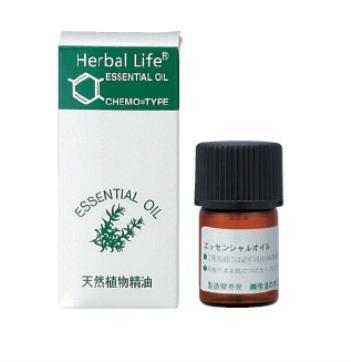 生活の木『HerbalLifeクローブ精油』
