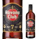 5/5限定 全品P3倍ハバナクラブ エクストラ<7年> 正規品 40度 700ml ラム RUM ラム酒 スピリッツ 長S