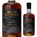 ケーンアイランド オーストラリア4年 シングルエステート 700ml 43度 ラム RUM ラム酒 スピリッツ 長S