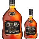 5/5限定 全品P3倍アプルトン エステート レアブレンド 12年 750ml 43度 ジャマイカ イギリス系ラム ラム RUM ラム酒 スピリッツ 長S・・・
