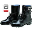 DONKEL/ドンケル ゲートルマジック式 安全靴  605 24.0 EEE