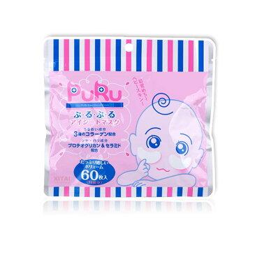 【送料無料】SPC ぷるぷるアイシートマスク 60枚入