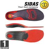 シダス 【SIDAS】 クッション3D インソール 201215 ジョギング ジェルパッド 立体形状サポート 通気性 グリップ性 中敷き 【メンズ】【レディース】