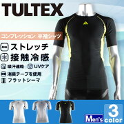 タルテックス コンプレッション インナー アンダー トップス スポーツ