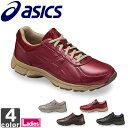 アシックス【asics】レディース ゲル ファンウォーカー TDW410 1507 靴 シューズ スニーカー 運動靴 ジッパー ウォーキング ジョギング ウィメンズ 婦人