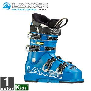 《送料無料》ラング【LANGE】ジュニア スキー ブーツ RSJ 60 LBD5140-E 1…