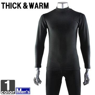 シックアンドウォーム【THICK & WARM】メンズ 暖か インナー ハイネック 長袖 シャツ 12803 1511 ウェア アンダー 防寒 トレーニング ランニング 紳士 ポイント消化