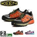キーン 【KEEN】 キッズ ヴァーサトレイル 1014436 1014741 1701 靴 シューズ スニーカー 運動 ジョギング ウォーキング 登山 ハイキング ジュニア 子供 子ども