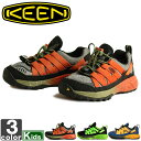 キーン 【KEEN】 キッズ ヴァーサトレイル 1014439 1701 靴 シューズ スニーカー 運動 ジョギング ウォーキング 登山 ハイキング ジュニア 子供 子ども