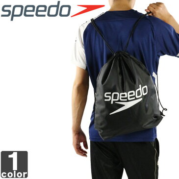 スピード【SPEEDO】 ジムサック SD96B53U 1704 ナップザック リュック 鞄 旅行 プール スイミング ジム スポーツ 軽量 シンプル 【メンズ】【レディース】 ポイント消化