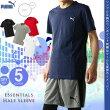 プーマ【PUMA】メンズエッセンシャル半袖Tシャツ5930281703シャツトップスフィットネスカジュアルウェアスポーツ男性紳士