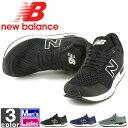 ニューバランス【New Balance】 メンズ レディース...