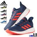 アディダス【adidas】 メンズ ランニングシューズ デュラモ 9 M BB6905 BB6907 BB6909 BB7066 BB7067 1810 シューズ スニーカー スポーツ ジョギング フィットネス クラブ トレーニング ランニング 靴