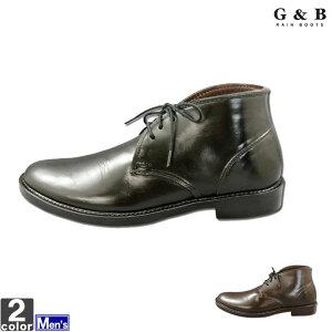 レインシューズ ジーアンドビー G&B メンズ GB-3142 レインブーツ 1907 ショートブーツ ラバーブーツ チャッカブーツ ビジネス 雨靴 長靴