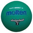 molten (モルテン) ドッジボール1號球 緑 D1G 1710 ハンドボール ドッヂボール