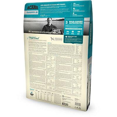 アカナクラシック ワイルドコースト 6kg×2袋 アカナファミリージャパン ▽t ペット フード 犬 ドッグ ドライ 総合栄養食 ・同梱可