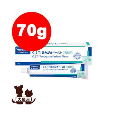 デンタルケア用品, 歯磨き粉 Virbac C.E.T. b