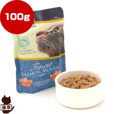 フィッシュ4キャット [Fish4Cats] サーモンムース 100g ▽b ペット フード 猫 キャット ウェット パウチ