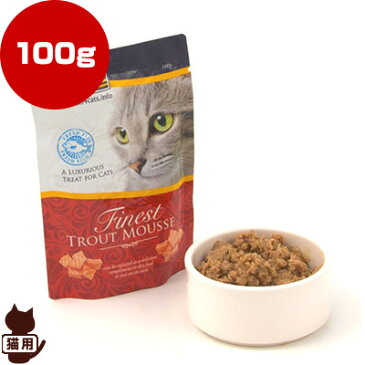 フィッシュ4キャット [Fish4Cats] トラウトムース 100g ▽b ペット フード 猫 キャット ウェット パウチ