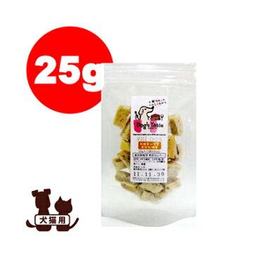 Dog's Table お米チップス 黒ゴマ蜂蜜 25g 神戸異人館koigakubo ▽b ペット フード 犬 ドッグ 猫 キャット おやつ