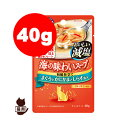 RunPetで買える「COMBO コンボ 海の味わいスープ おいしい減塩 15歳以上 まぐろとかにかまとしらす添え 40g 日本ペットフード ▼a ペット フード 猫 キャット パウチ」の画像です。価格は80円になります。