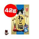 ねこ福 シーフード仕立て 42g[3g×14袋] 日清ペットフード ※単品商品です。1点のお届けとなります。 ▼a ペット フード 猫 キャット おやつ 国産 送料無料