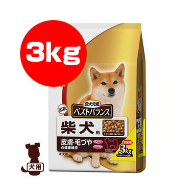 愛犬元気 ベストバランス 柴犬用 皮膚・毛づやの健康維持 3kg ユニチャーム ▼a ペット フード 犬 ドッグ