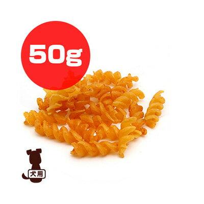 ■コンズマーケット はちみつ&チーズ味のパスタ 50g フラッペ ▽b ペット フード 犬 ドッグ おやつ トリーツ 国産