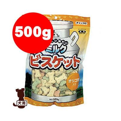 ◆ミルクビスケット 500g BPN-500 アイリスオーヤマ ▼g ペット フード おやつ 犬 ドッグ
