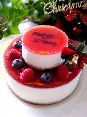 ウエディングケーキ?!ヨーグルトとフランボワーズの2段クリスマスケーキ(冷凍便・フルーツ付)