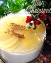 飛騨桃のクリスマスケーキ12cm(4号)今年はプルプル!作りたてを冷蔵でお届け! 【マラソン2011...