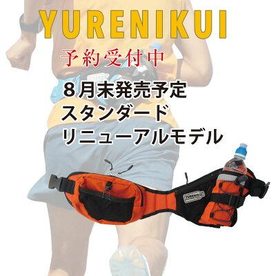 YURENIKUIスタンダード
