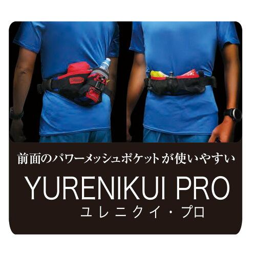 7月17日新色入荷予定YURENIKUI PRO 【 プロ(スマートフォン・ジェルが出し入れしやす...