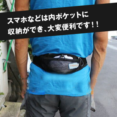 YURENIKUI_speed(スピード)