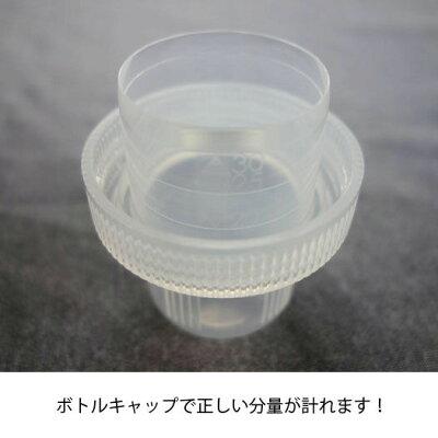オールウォッシュファイントラックfinetrack(アウトドア製品用洗剤)撥水スポーツウエア専用洗剤