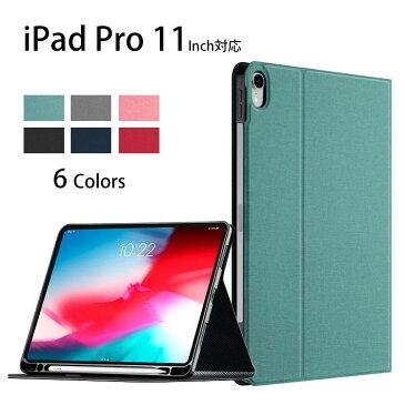 【即納】iPad Pro 11インチ 2018モデル 11型 タブレットケース おしゃれ アップル CASE 薄型 オートスリープ 手帳型 保護カバー 軽量・薄型 2018新型 アイパッドケース アイパッドカバー ペンシルポケット付 「強化ガラス+専用収納ポーチ付き」