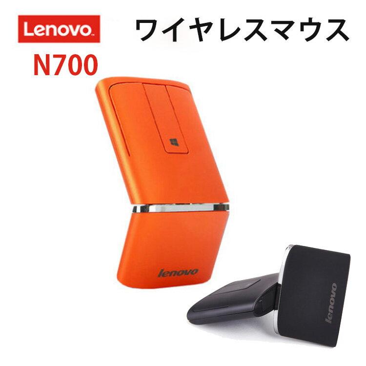 モバイルに最適な変形マウス!Bluetoothよりおすすめ!マウス ワイヤレス wireless mouse 薄型マウス Lenovo Dual Mode WL Bluetooth Touch Mouse N700 ブラック/オレンジ 2色画像